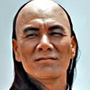 Kang Chin