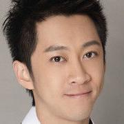 Chen Han Dian