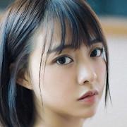 Yu Xin Tian