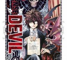 Defense Devil – ディフェンスデビル