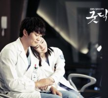 Good Doctor – 굿 닥터