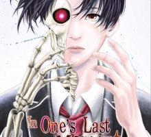 In One's Last Moment – シニギワ