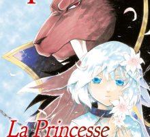 La Princesse et la Bête – 贄姫と獣の王