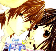 Ouji Romantica – 王子ロマンチカ