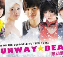 Runway Beat – ランウェイ☆ビート