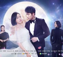 The Love Knot: His Excellency's First Love – 结爱·千岁大人的初恋