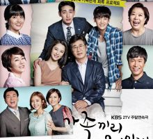 What Happens to My Family?  – 가족끼리 왜 이래